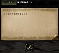 DN 2013-03-18 02-32-42 Mon