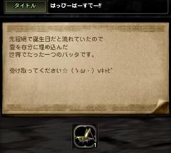DN 2013-03-18 02-32-44 Mon