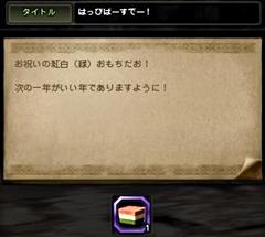 DN 2013-03-18 02-32-49 Mon
