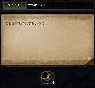 DN 2013-03-24 01-49-23 Sun