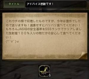 DN 2013-03-26 01-12-48 Tue