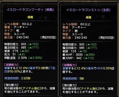 DN 2013-03-25 23-55-32 Mon