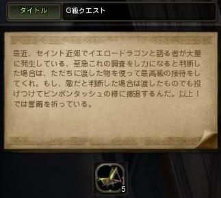 DN 2013-03-28 01-03-58 Thu