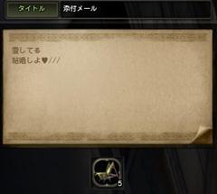 DN 2013-03-28 01-04-01 Thu