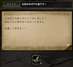 DN 2013-03-30 00-58-03 1Sat