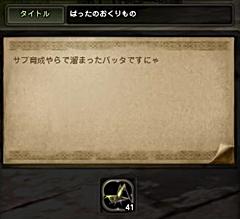 DN 2013-03-30 00-57-52 1Sat