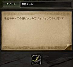 DN 2013-03-30 00-57-55 1Sat