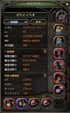 DN 2013-04-11 19-34-35 Thu
