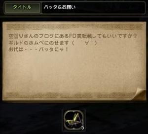 DN 2013-04-22 01-16-55 Mon
