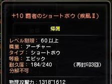 DN 2013-06-03 01-08-34 Mon