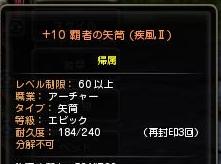 DN 2013-06-03 01-08-35 Mon