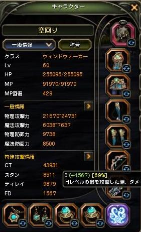 DN 2013-06-03 01-17-29 Mon
