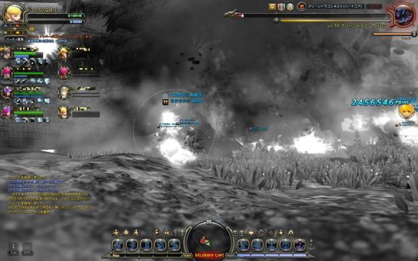 DN+2012-05-14+23-55-08+Mon_convert_20120515042729.jpg