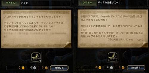 mail0919.jpg