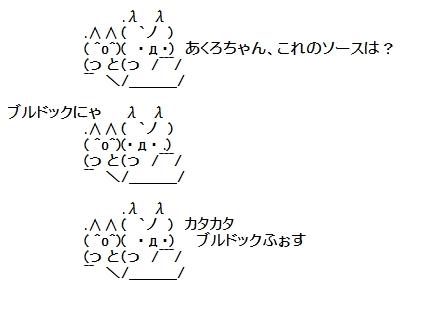 so-su.jpg