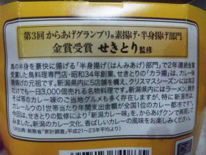 120905_201036.jpg