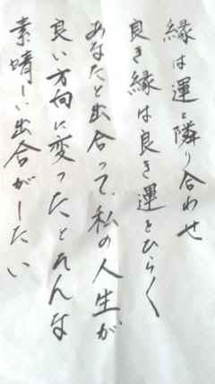 2012.10.27南形さんの書
