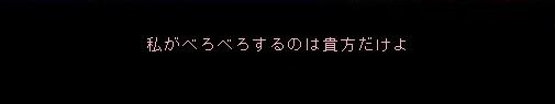 screenshot0020_20130707223846.jpg