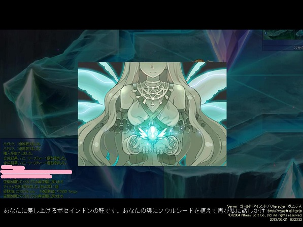 screenshot0042_20130621004822.jpg