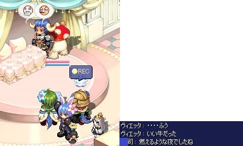 screenshot0043_20130707222313.jpg