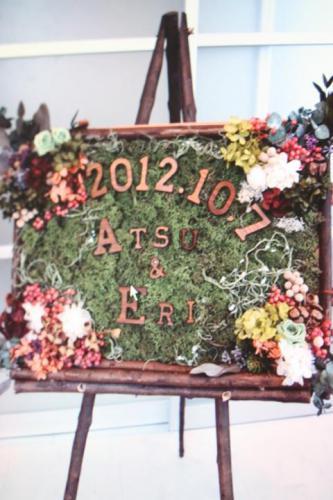 20120814Gさん