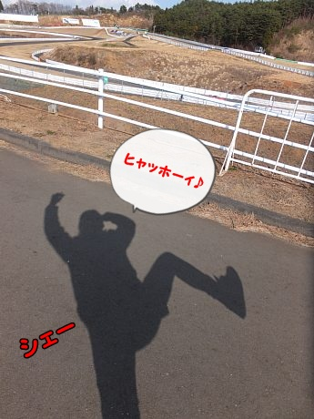 DSCF6060_20130331204109.jpg