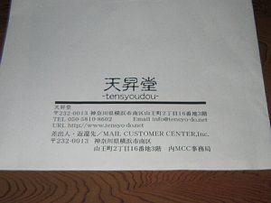 12-03-01_25