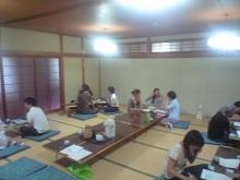 $「信念が人生を創る!」石田久二公式ブログ