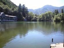「信念が人生を創る!」石田久二公式ブログ