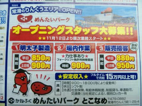 new_SBSH9608.jpg