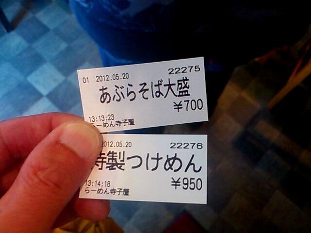 2012-0520-132058498.jpg