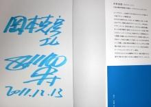 katuhiko0821-ニホンのクルマのカタチの話