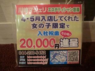 s-CIMG4888.jpg
