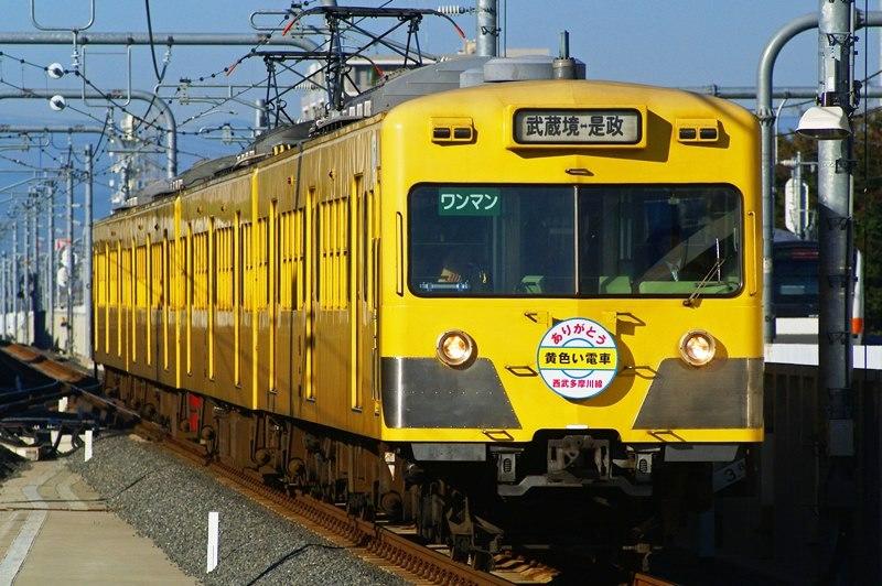 2010年11月5日 武蔵境にて