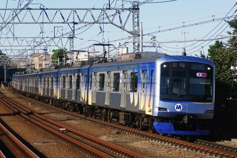 2014年10月14日 多摩川にて (4)