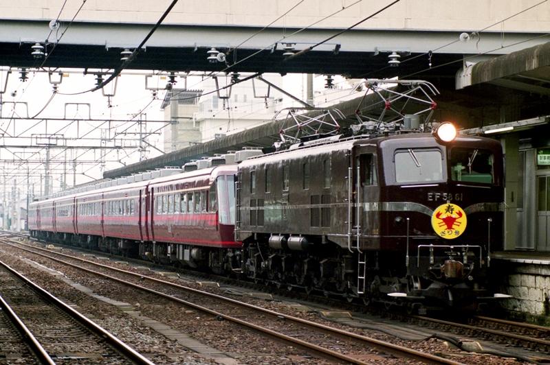 1997年7月13日 高崎にて (1)