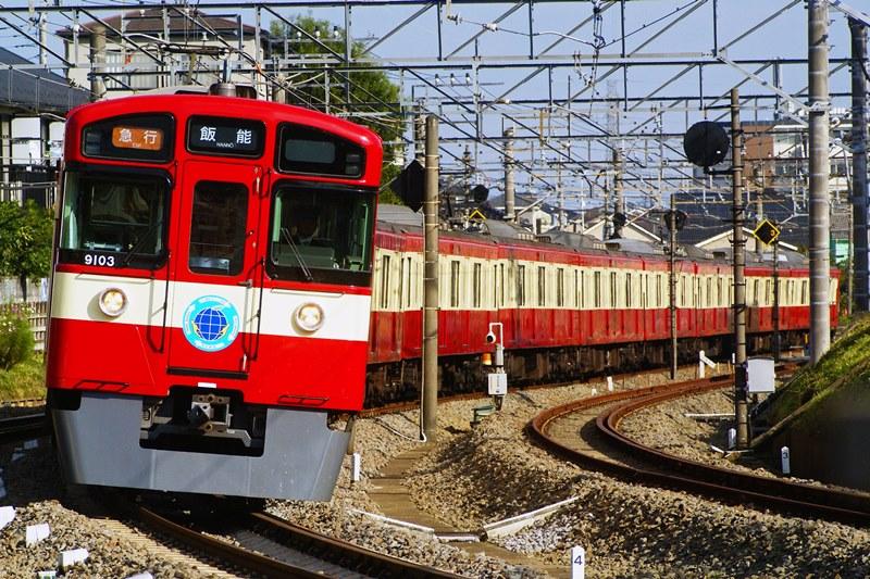 2014年10月24日 秋津~所沢にて (5)