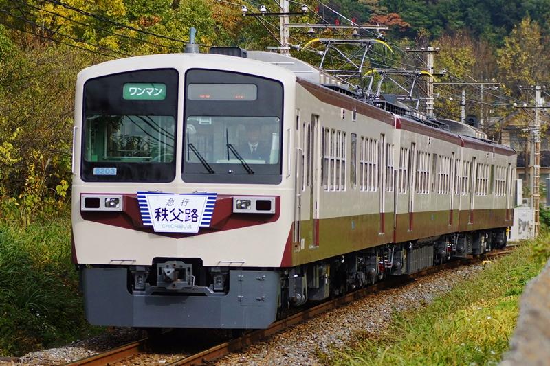 2014年10月31日 樋口~野上にて (2)