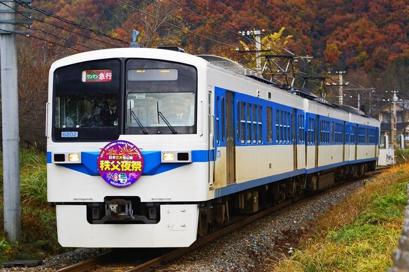 2014年11月28日 樋口~野上にて