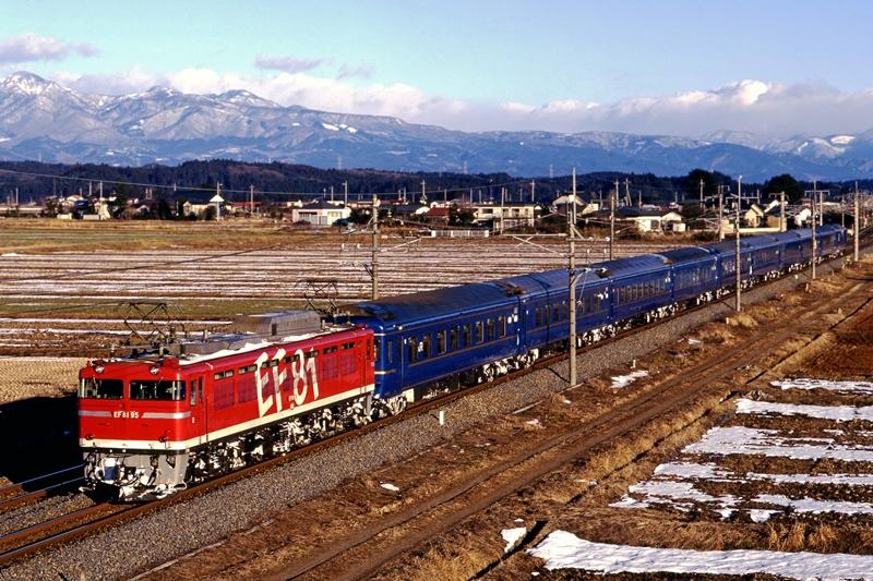 1998年2月1日 蒲須坂~氏家にて