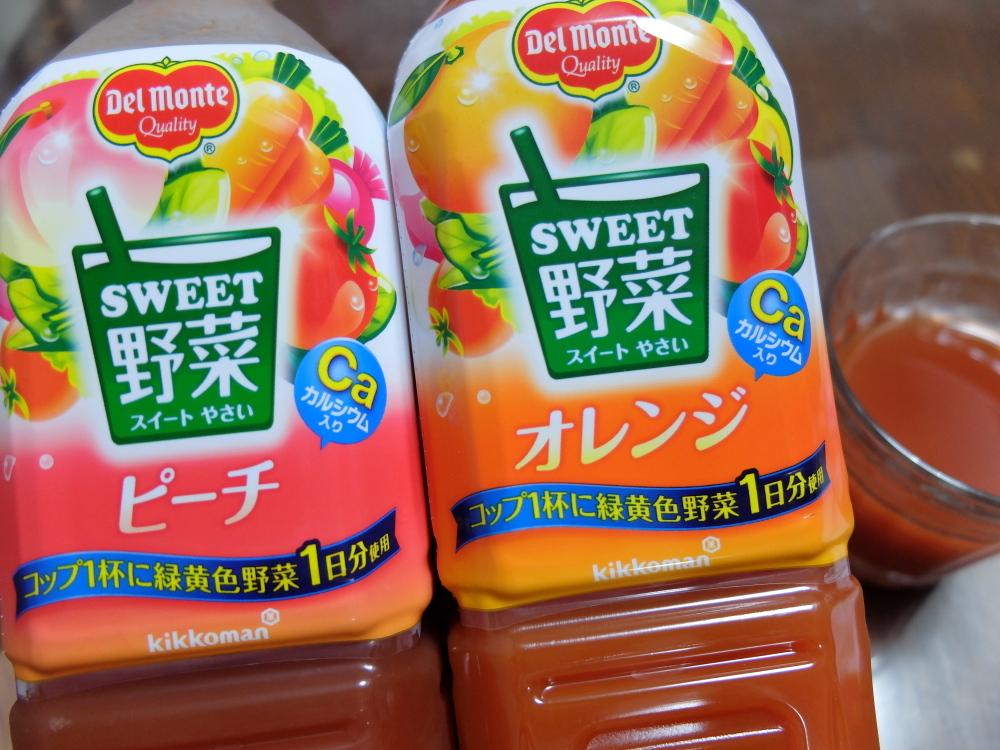 sweet野菜デルモンテ02