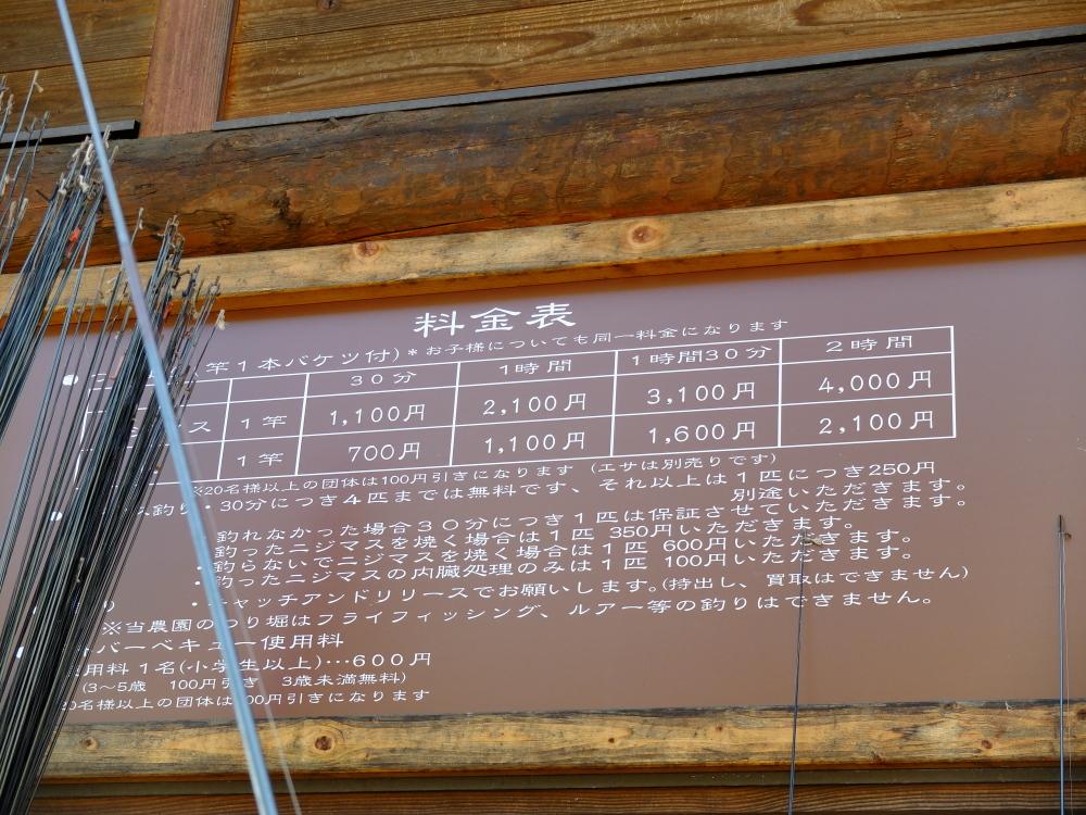 松井農園04