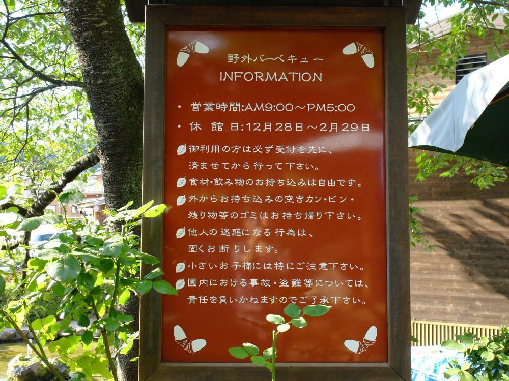 松井農園06