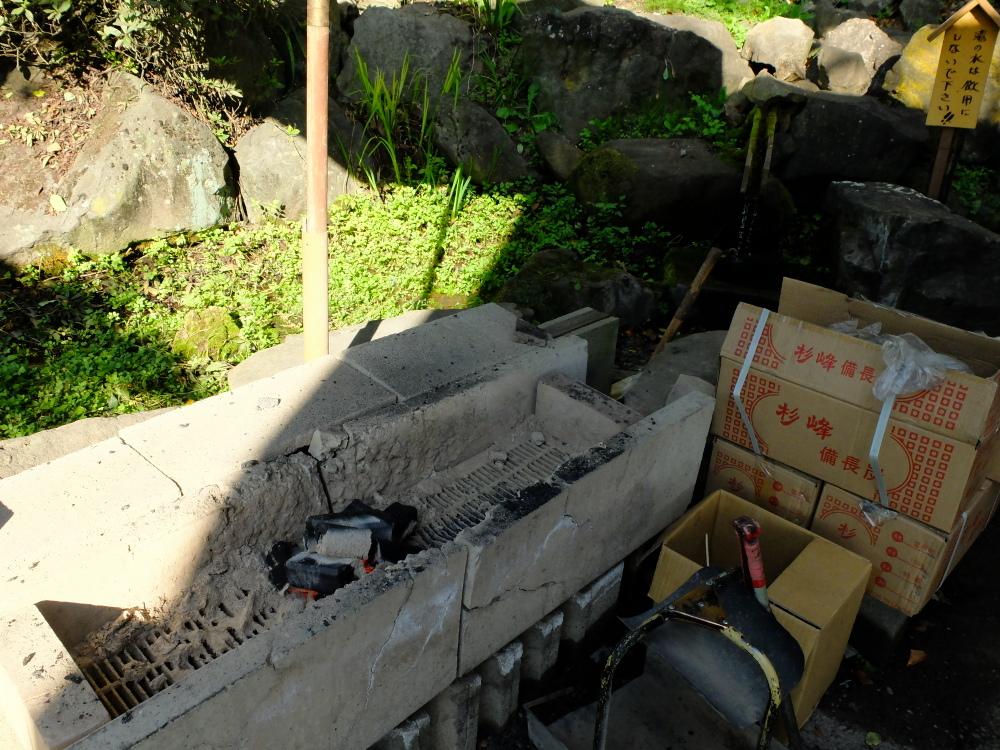 松井農園09