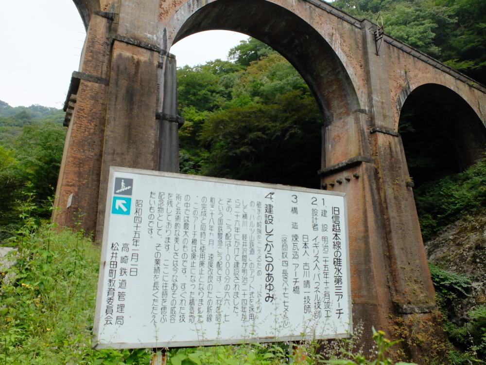 めがね橋02
