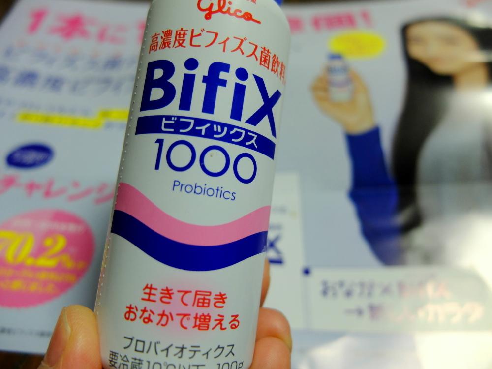 BifiX 02