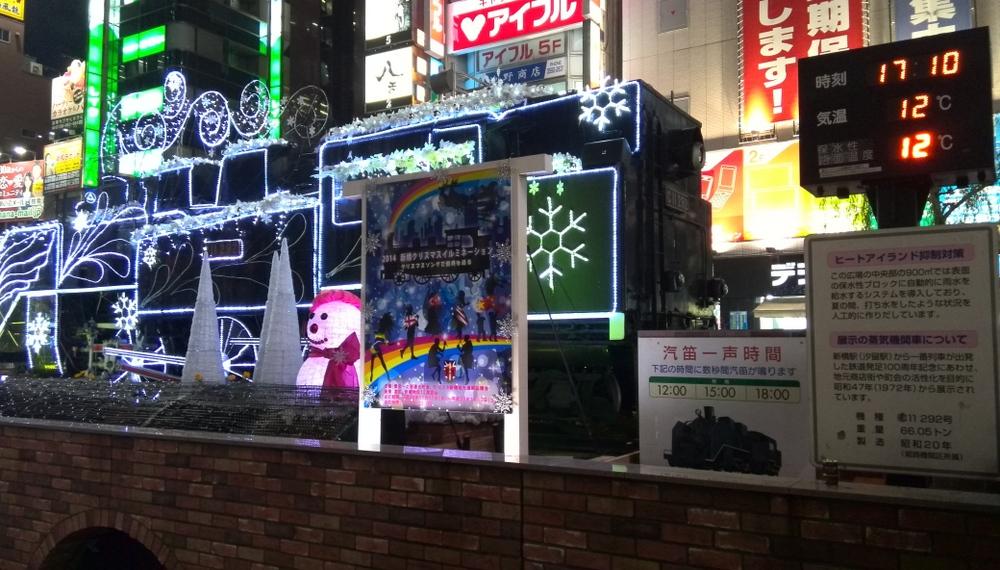 新橋クリスマス 02