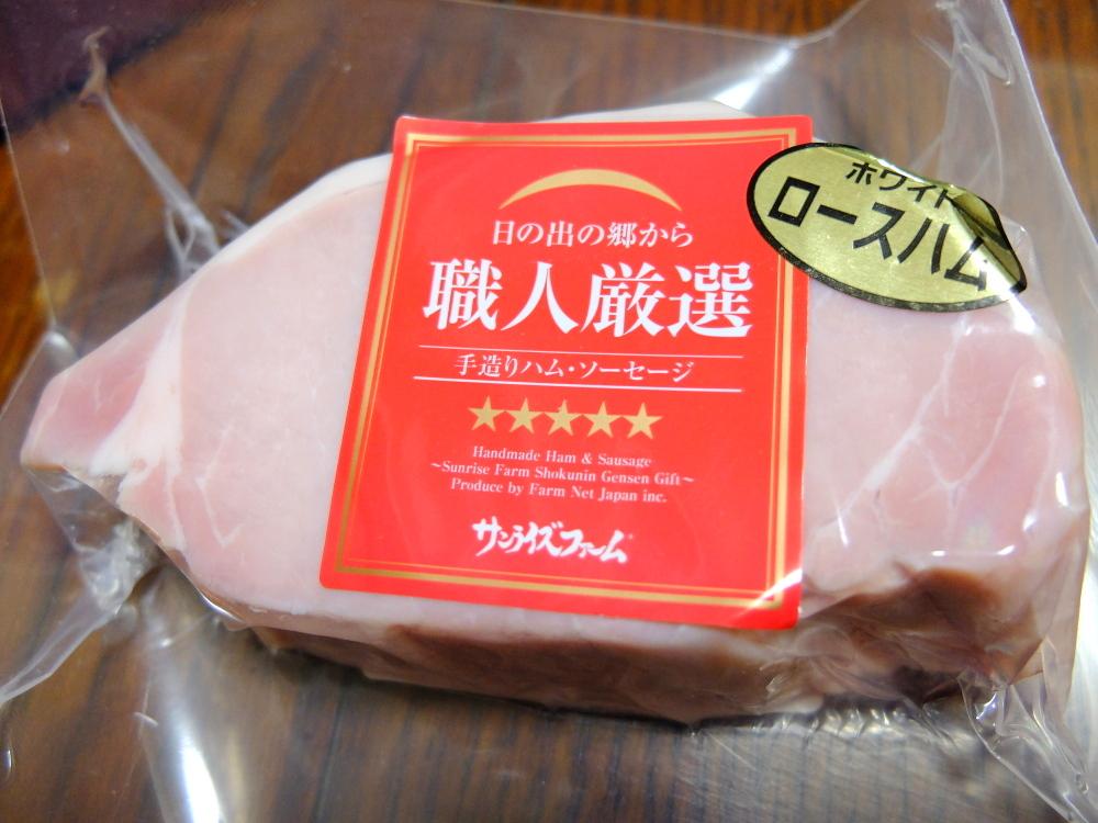 とんとろ豚07