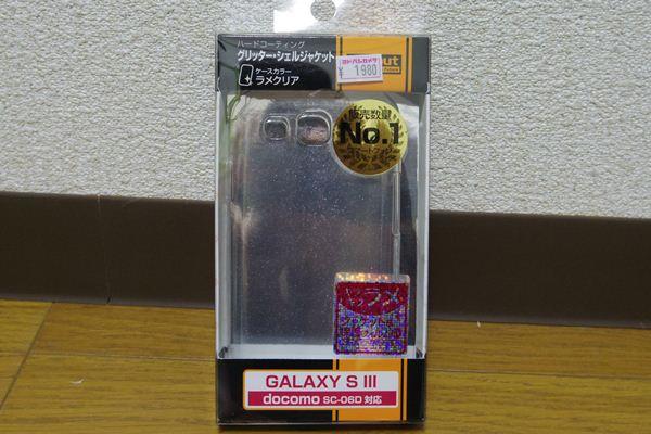 IMGP9478.jpg