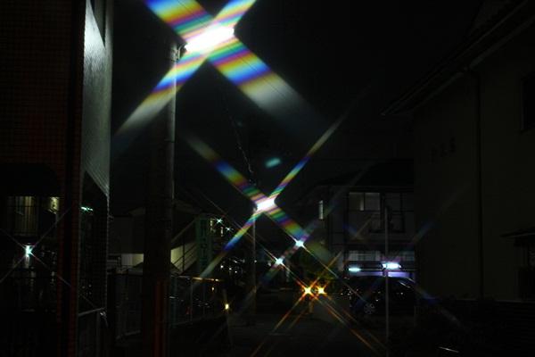 IMG_8297.jpg